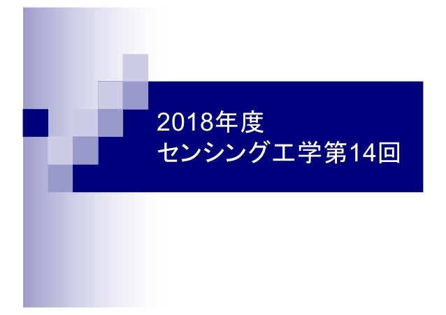 2018 14