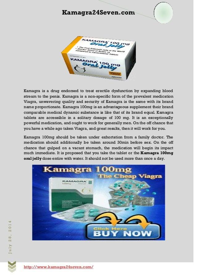 chloroquine phosphate egypt