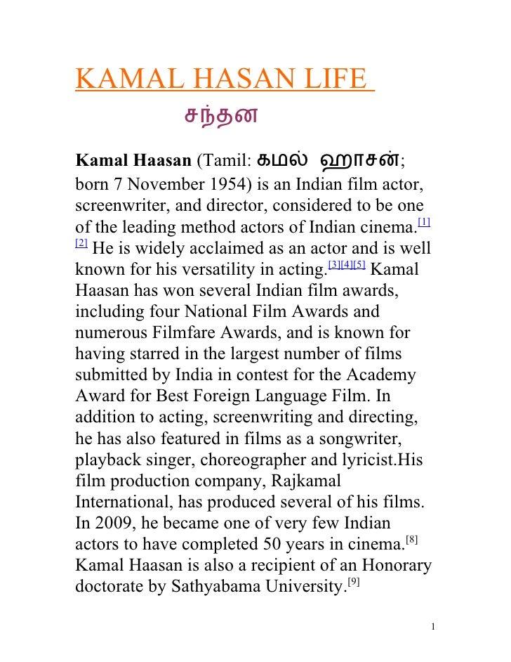 KAMAL HASAN LIFE               சநதனKamal Haasan (Tamil: கமல ஹாசன;born 7 November 1954) is an Indian film actor,screenwrite...