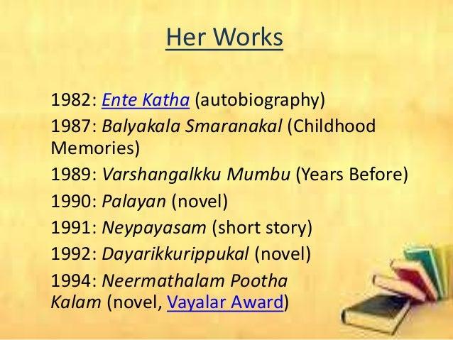 My Story Kamala Das Ebook