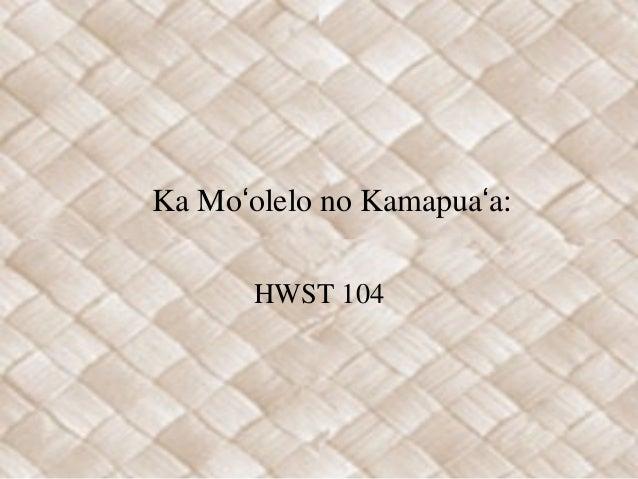 Ka Moʻolelo no Kamapuaʻa: HWST 104