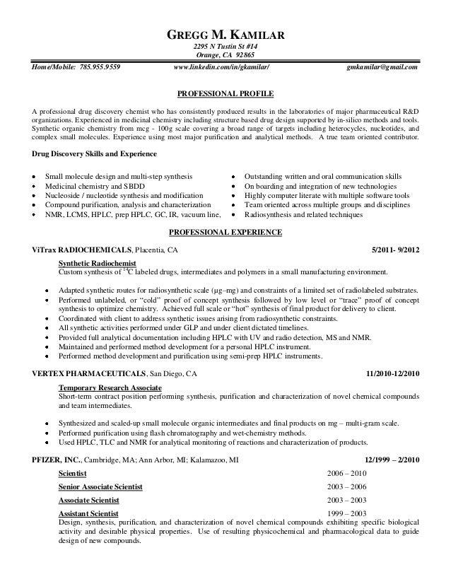 Kamilar Resume