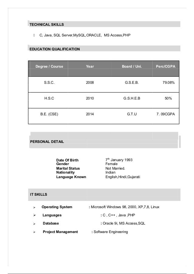 kamini resume 1