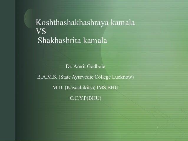 Kamla (jaundice) Slide 2