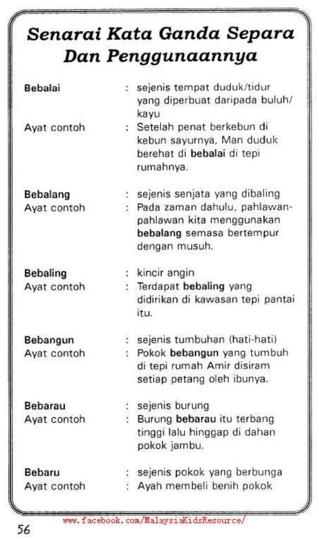 Contoh Kata Ganda Materi Pelajaran 1