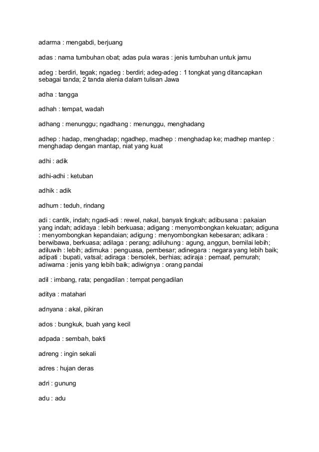 kamus sansenkerta