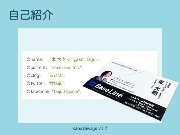 LESS楽しいれす(^q^)  Slide 2