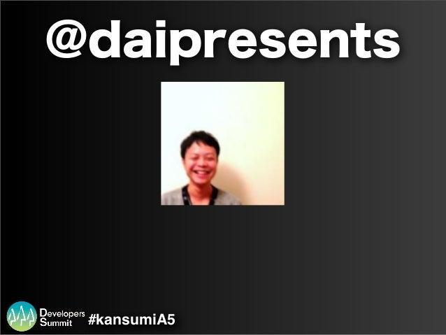 塹壕より、かんばんとリーン - デブサミ2013関西 @devsumi #kansumiA5 Slide 2
