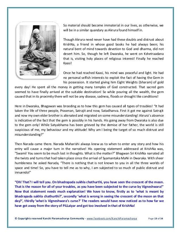 Kanchi Paramacharya Community - Story of Syamantaka Mani