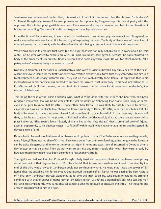 Kanchi periva forum ebook 17 ganesh chaturthi 2013 80 12 fandeluxe Image collections