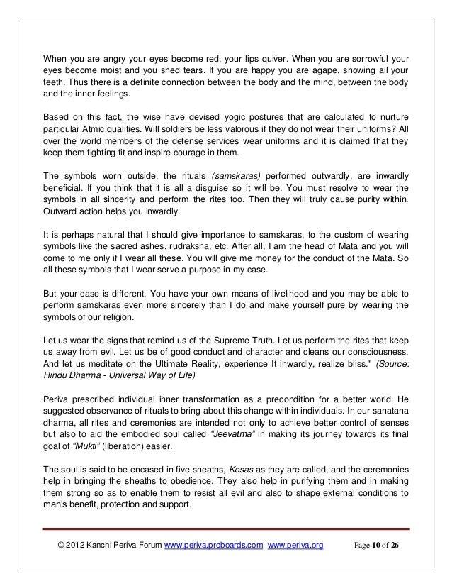 Kanchi Periva Forum Ebook 2 Important Daily Rituals