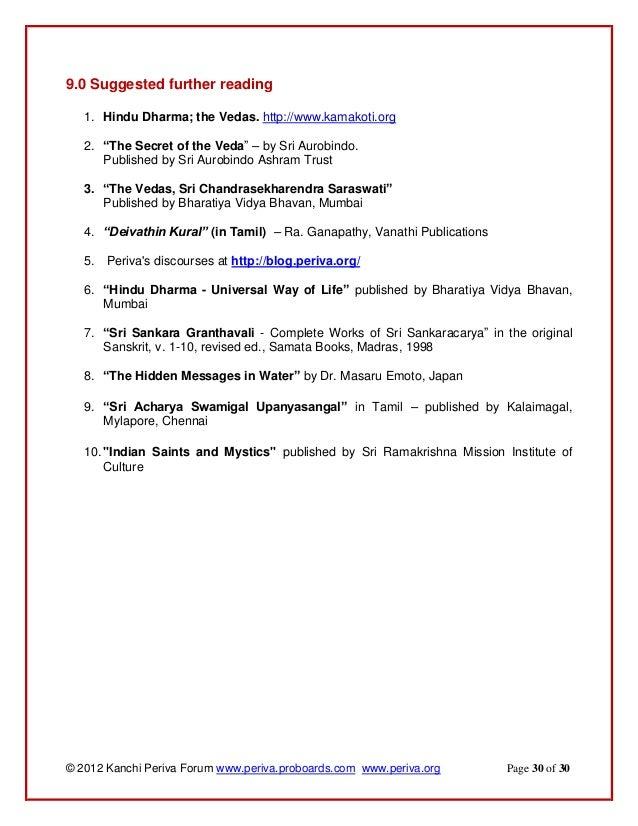 ebook Математическое просвещение