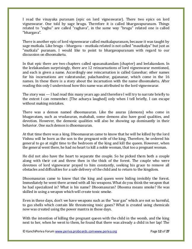 Kanchi Periva Forum - Ebook # 5 - Vinaayaka Chaturthi