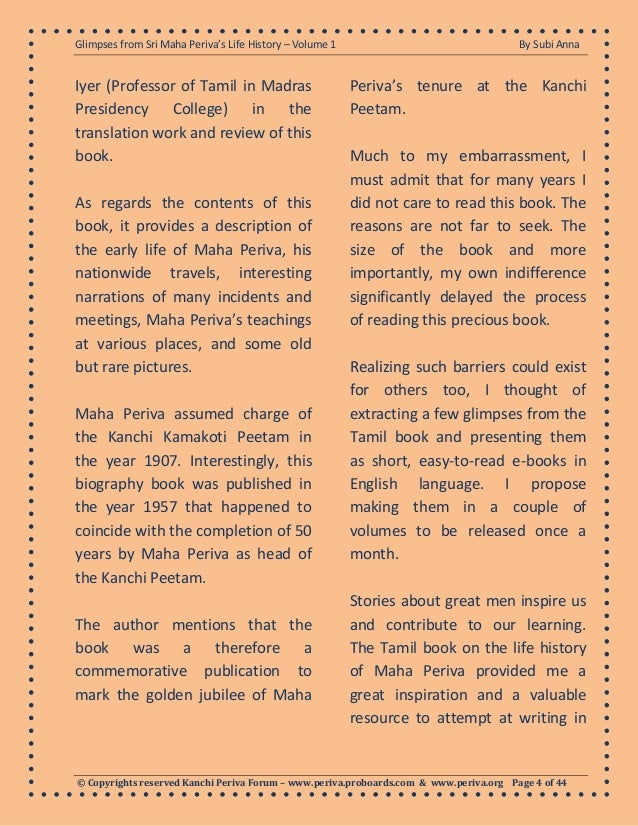 bharathiar biography in tamil language pdf