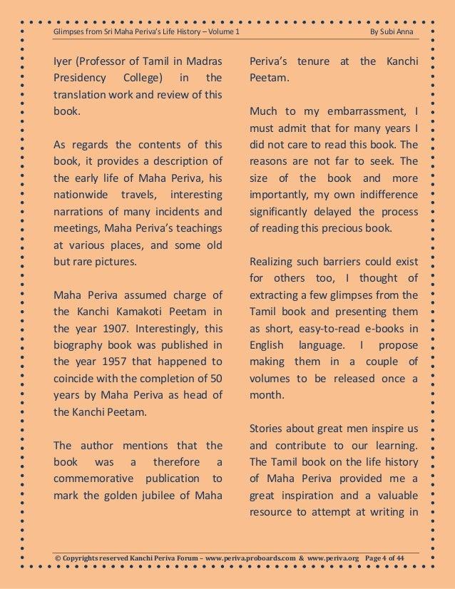 Arogyame maha bhagyam essay writer