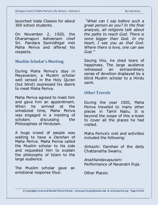 Kanchi periva forum ebook on sri maha perivas life history volum fandeluxe Epub