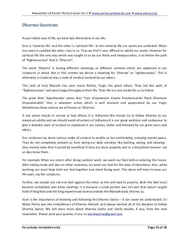 Kanchi Periva Forum Newsletter - Volume 1