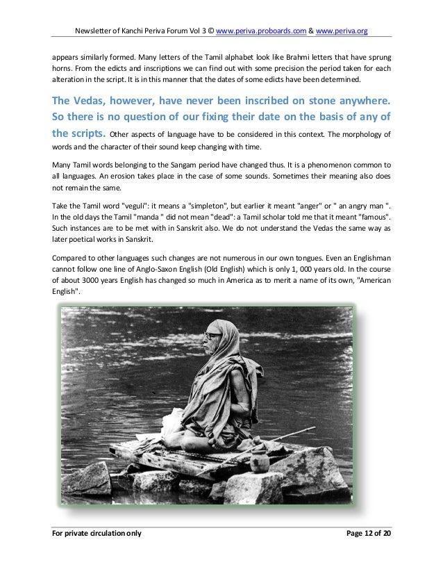 12 Newsletter Of Kanchi Periva Forum Vol 3