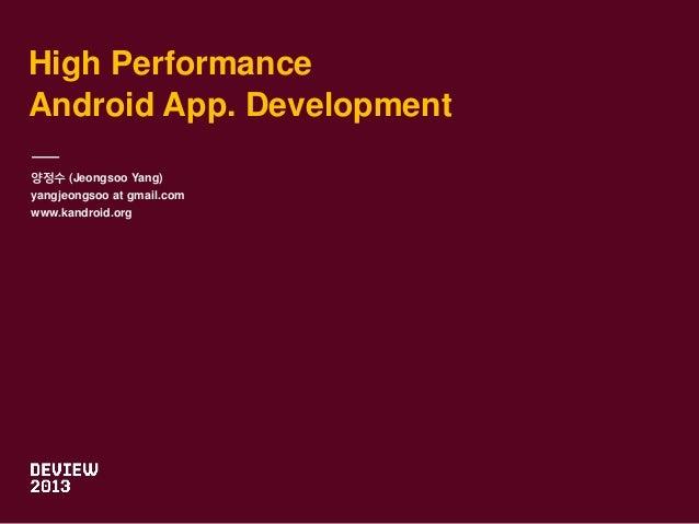 High Performance Android App. Development 양정수 (Jeongsoo Yang) yangjeongsoo at gmail.com www.kandroid.org