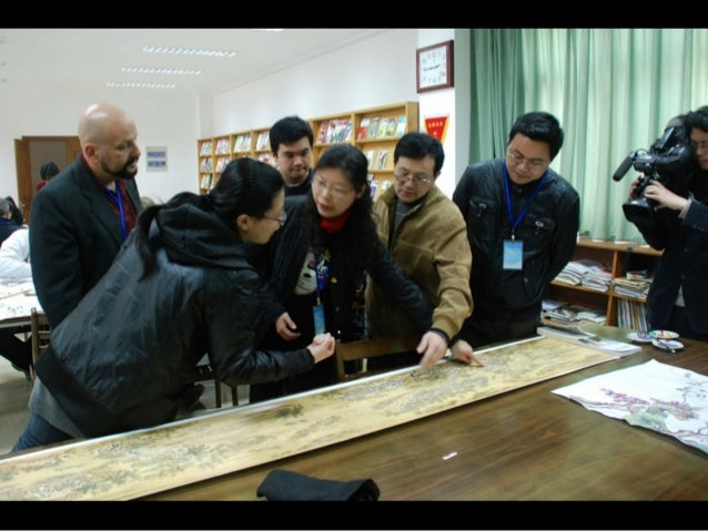 Kangxi scroll discovery story and lesson plan
