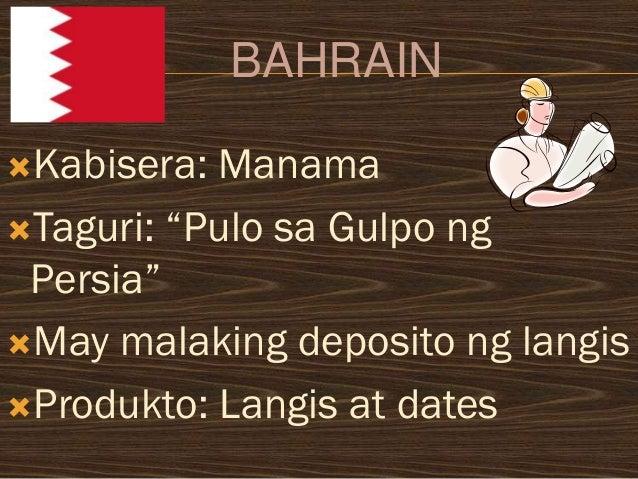Date Singles In Bahrain - Meet & Chat Online