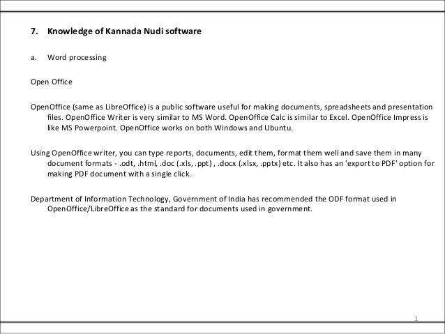 Kannada nudi software