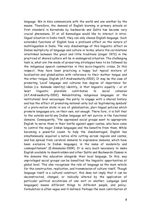 Dissertation meaning in kannada