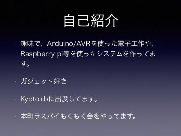 Kansai mrb gr_sakura Slide 2