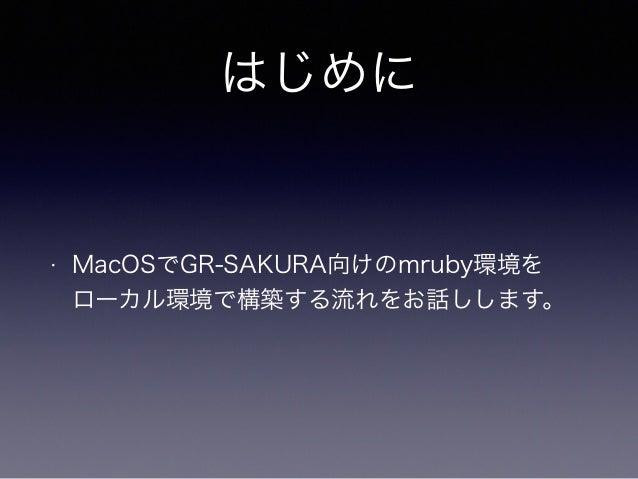 Kansai mrb gr_sakura Slide 3