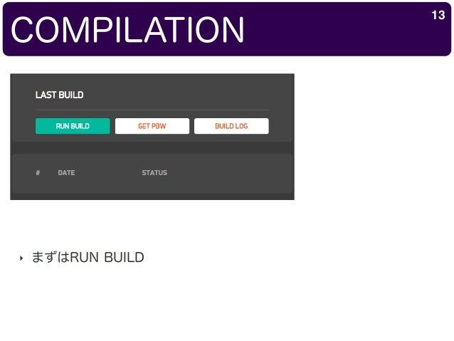 COMPILATION 13 ‣ まずはRUN BUILD