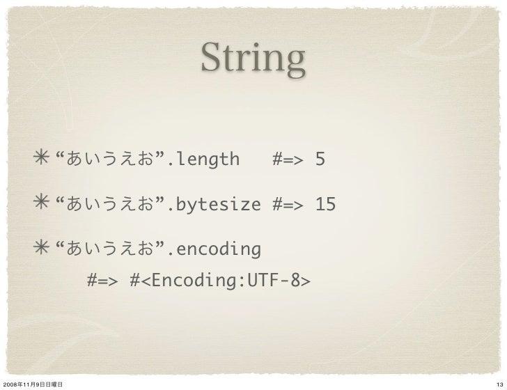 """""""         """".length     #=> 5                  """"         """".bytesize #=> 15                  """"         """".encoding           ..."""