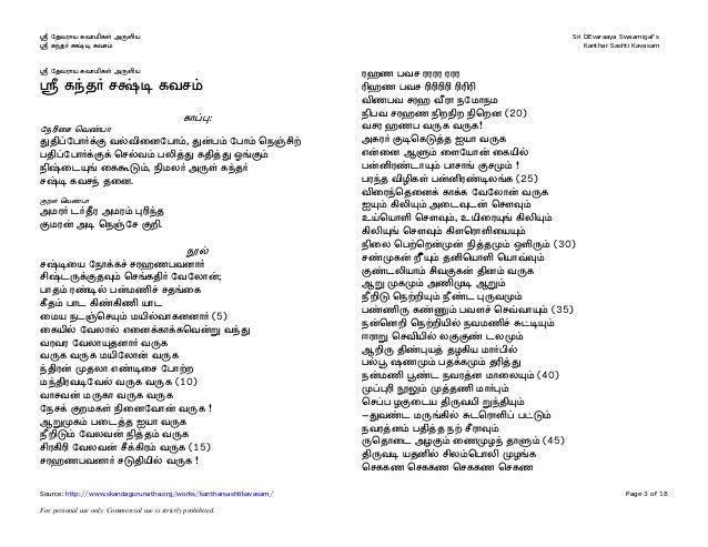 Kanda Sashti Kavasam In Tamil Songs Free Download