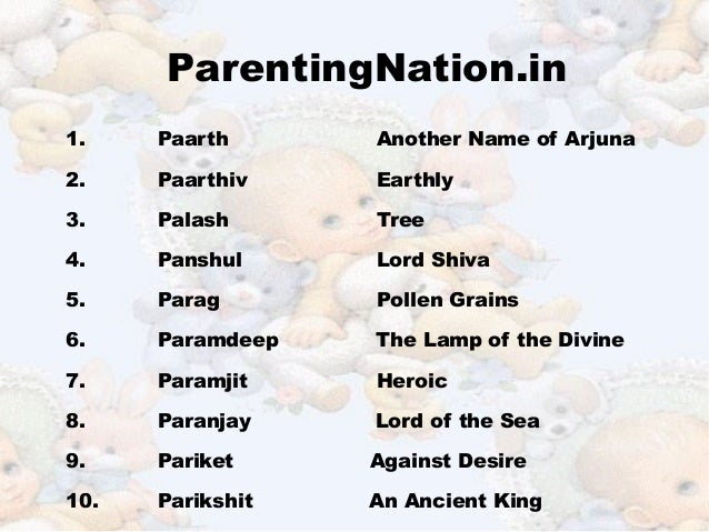 Modern indian baby boy names 2016