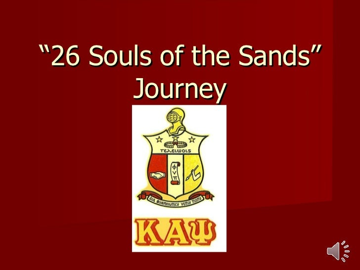 """"""" 26 Souls of the Sands"""" Journey to"""