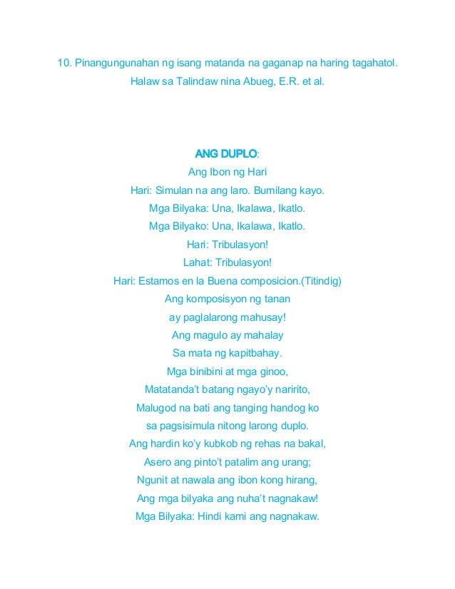 halimbawa ng karagatan Read story tulang duplo by denisseadriannegomez (denisse adrianne gomez) with 34,398 reads duplo tulang duplo script piyesa ng tulang duplo.