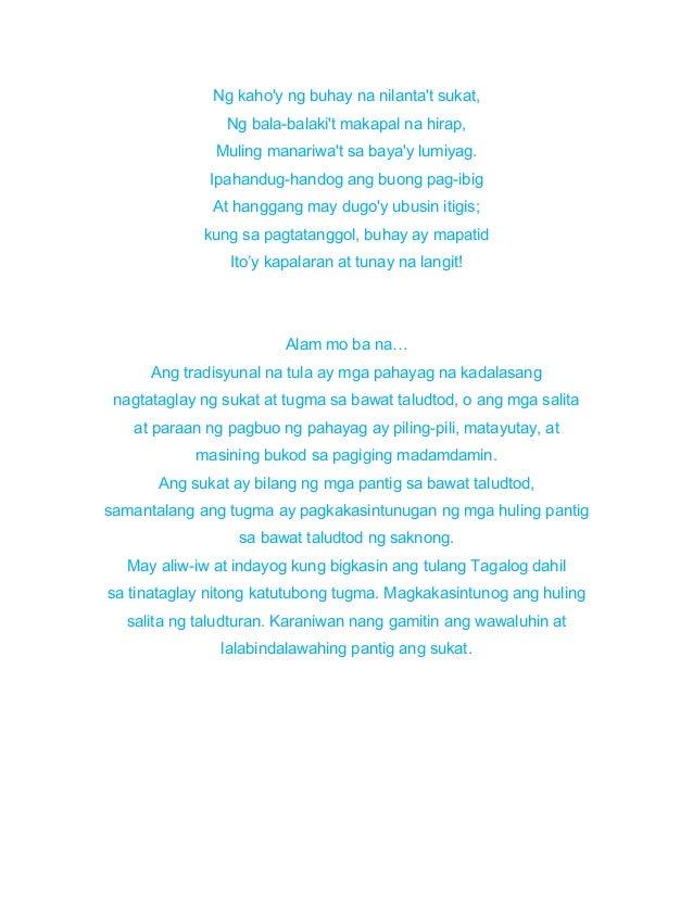 1 pabula tungkol sa kalikasan Kadalasang tungkol sa kalikasan at pag-ibig nagpapahayag ng kaisipan ipinaskil ni johnpaul reneva sa tungkol sa akin johnpaul reneva kaligirang pangkasaysayan ng pabula sa kore paksa: ponemang suprasegmental ponema.