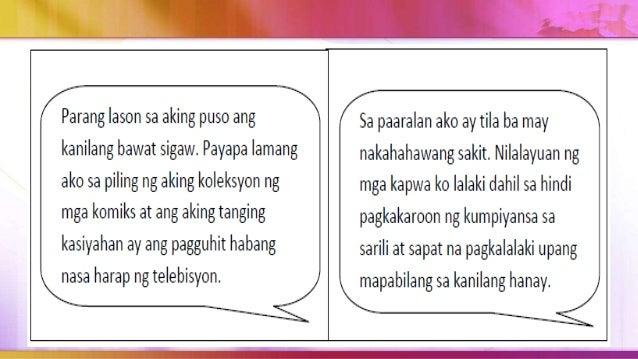halimbawa ng essay sa filipino