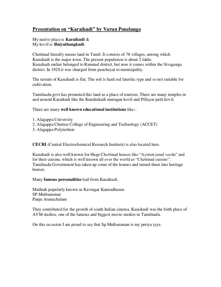 "Presentation on ""Karaikudi"" by Varun PonelangoMy native place is Karaikudi &My kovil is Illaiyathangkudi.Chettinad literal..."