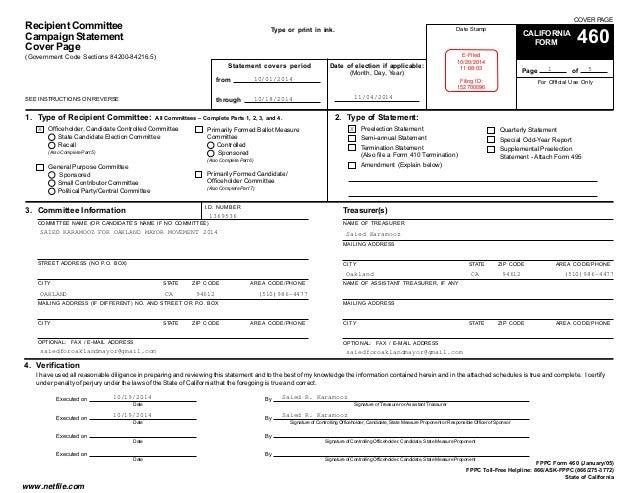Saied Karamooz FPPC Form 460 10-1-14 to 10-18-14