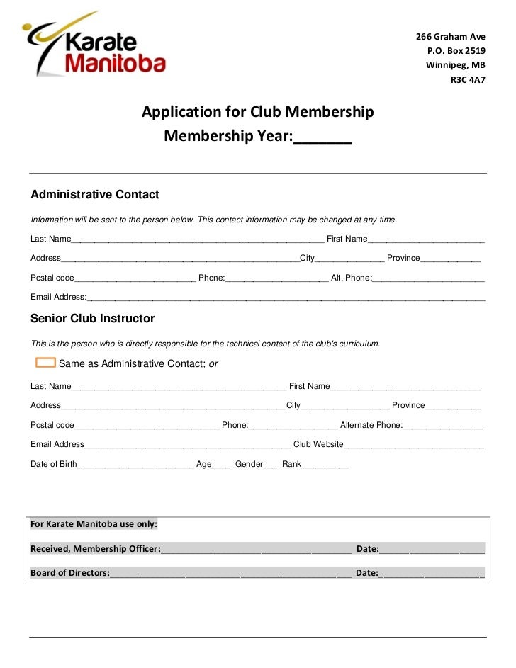 dance school registration form template free - club instructor application form karate manitoba 2012 2013