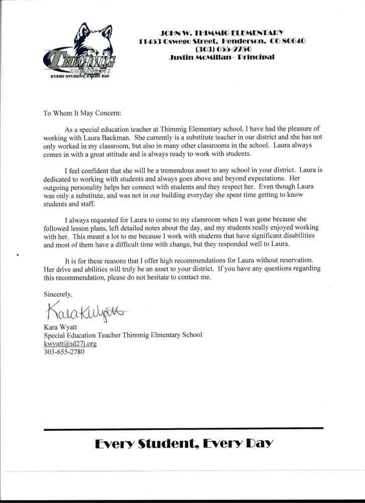 special education teacher letter of recommendation