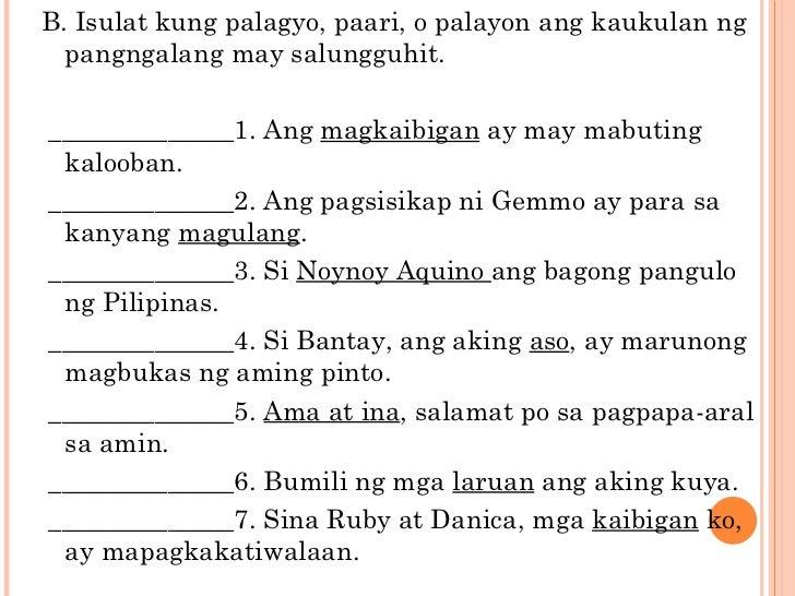 Saan nag-aral at Ano natapos ng mga Senador sa Pilipinas