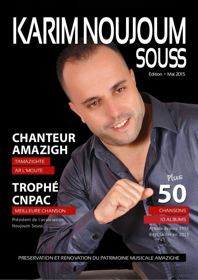 chanteur amazigh trophé cnpac 50 KARIMNOUJOUM SOUSSEdition • Mai 2015 Plus Tamazighte Meilleure chanson preservation et re...