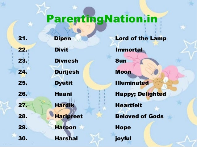 Kark rashi baby boy names with meanings deyaan concentration 4 negle Gallery