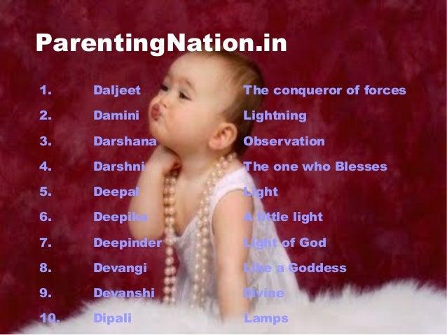 Kark Rashi Baby Girl Names With Meanings