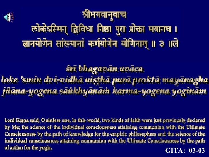 karma yoga in gita pdf