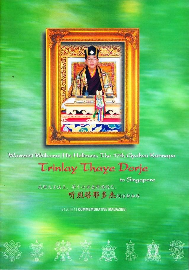 Karmapa visit singapore 1999 magazine altavistaventures Choice Image