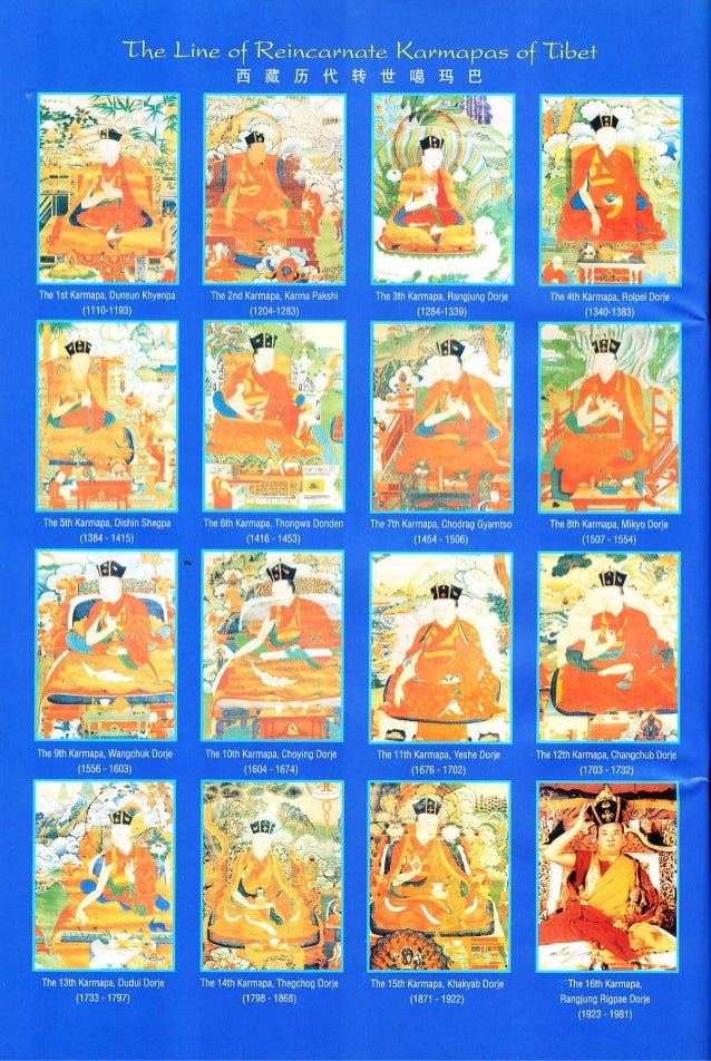 Karmapa visit singapore 1999 magazine 20 lfr thecheapjerseys Gallery
