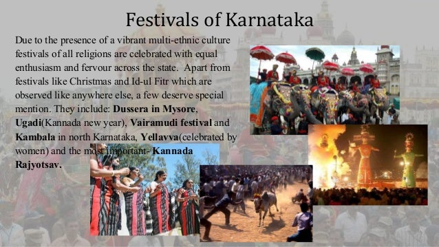 Our state karnataka essay writing