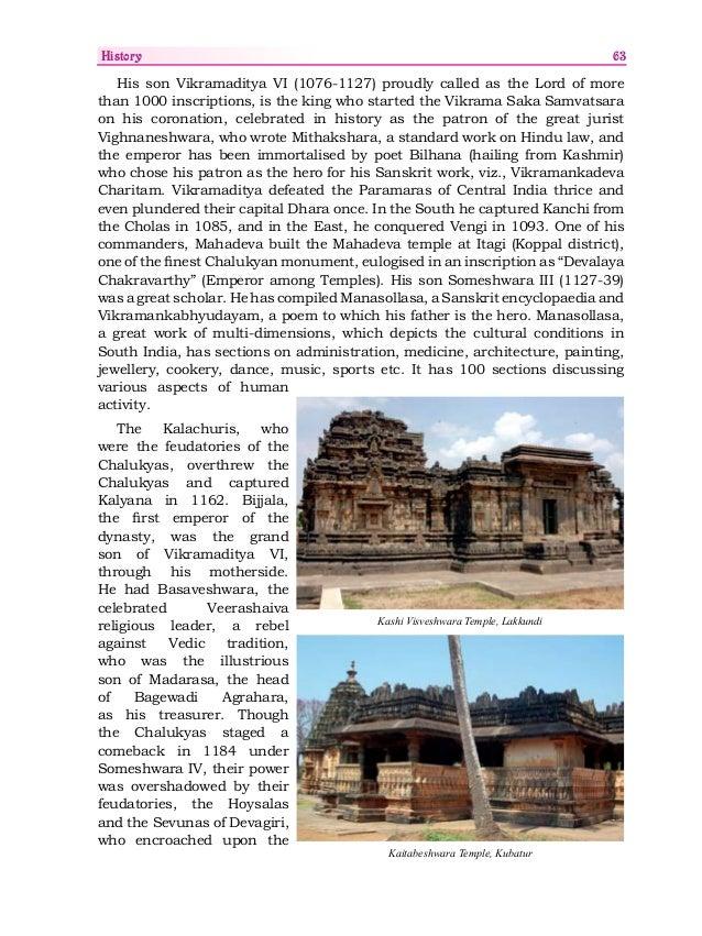 Essay on the unification of karnataka